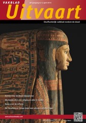 VU cover april 2013
