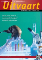 Archief cover april, 2014